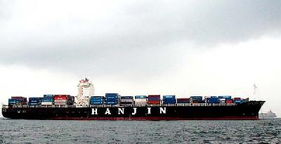 Hanjin receives second of five 10,000-TEU ships from Samsung