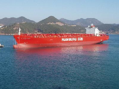 "Hamburg Süd: Port call of ""Cap Isabel"" in Tokyo cancelled at short notice"