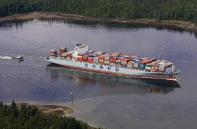 Seaspan takes delivery of 8,495-TEU COSCO Prince Rupert