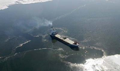 Cargo Vessel Stranded, Leaking Near Kihnu
