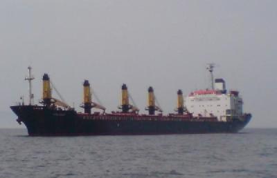 Turkish bulk carrier MIRACH aground, India