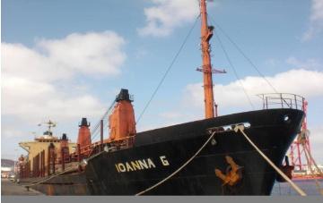 Bulk carrier Ioanna-G disabled in Dardanelles