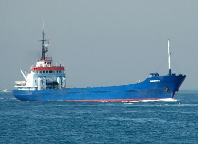 Syrian ship Condor-1 possibly sank in Black Sea