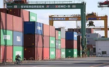 Japan to Conduct Radiation Checks on Ships