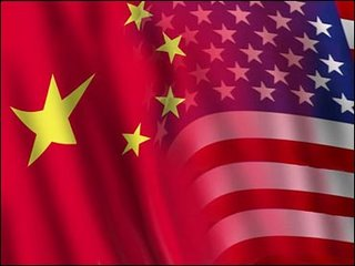 China to overtake US by 2030