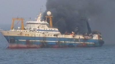 Super Trawler FREY burned out in Atlantic