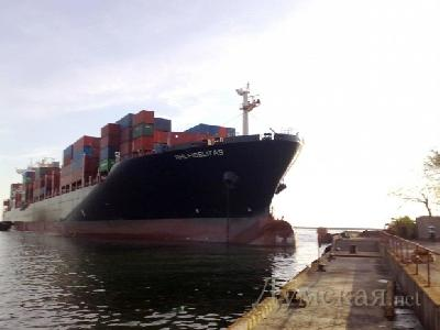 Container vessel RHL FIDELITAS collided with pilot boat, Odessa