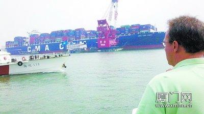 Xiamen races to free grounded CMA CGM LIBRA