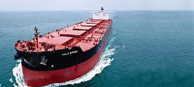 World's largest ore carrier was loaded for the first time