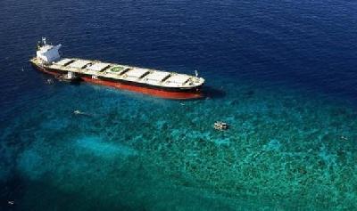 Coast Guard to hold M/V Double Prosperity
