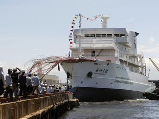 Taiwan launches new research vessel to improve marine surveys