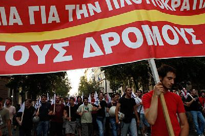 Greek dockers strike against privatisation of port operations
