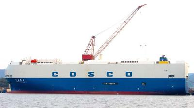 Cosco's first Chinese-designed and built ro-ro car carrier sets sail