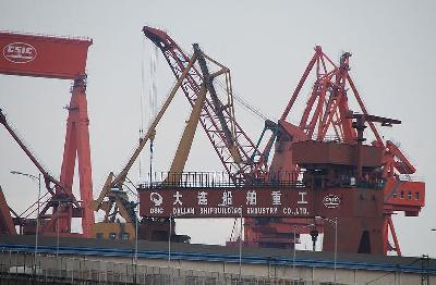 Dalian Shipbuilding Constructs World's Biggest Recycling Yard Facility
