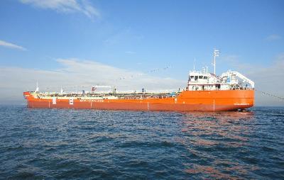 Turkey: Besiktas Shipyard Launches Third Tanker for Palmali
