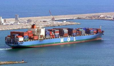 Japan: MOL to Order Two Container Vessels from MHI