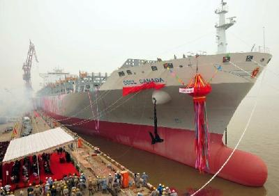 China: OOCL Christens New Vessel OOCL Canada