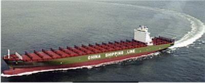 Danaos adds CMA CGM Attila to its fleet