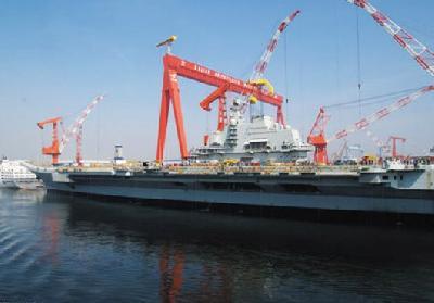 China: Varyag Nears Test Voyage