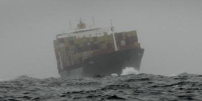 Rena oil spill: ship's captain arrested