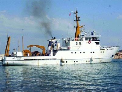 Piri Reis to complete exploaration work off Cyprus