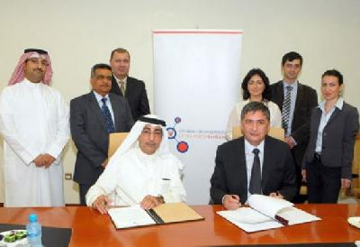 Georgia signs MOU with Bahrain on maritime training
