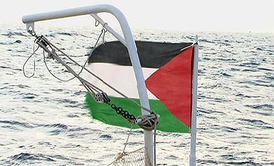 'No humanitarian aid onboard'