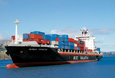 Malaysia: MISC Berhad Announces Its Exit from Container Shipping Business