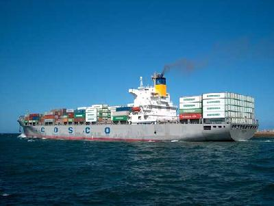 Cosco to raise eastbound transpacific rate US$320/TEU from January 1