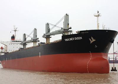 Vietnam is searching for the missing Vinalines Queen and its crewmen