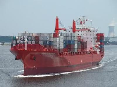 Diana Containerships buys 2 panamaxers at US$30 million each from APL
