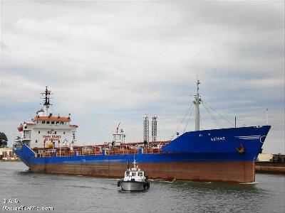 Turkish Tanker EDIRNE sinks off Durres; 3 Dead inluding Captain