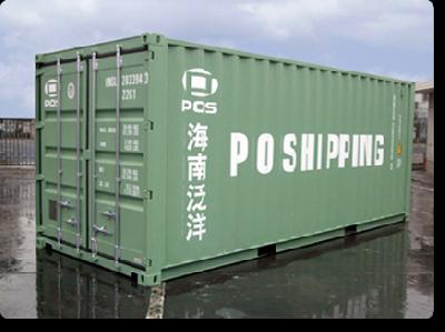 Hainan POS buys Cosco slots to retain three weekly transpacific sailings