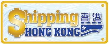 Shipping Hong Kong week conference convenes February 28 to March 1