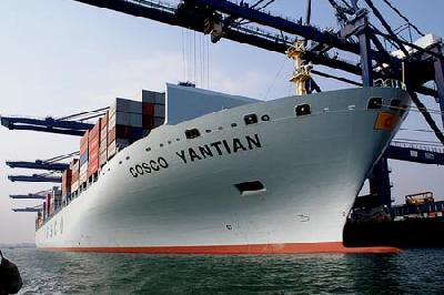 Cosco announces wide range of rate hikes and surcharges on main trades