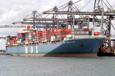 MOL appoints Ocean Maritime Services as new shipping agent in Istanbul