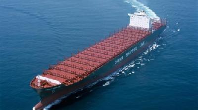Samsung designs tailor-made 13,200 TEU ship to transit Panama Canal