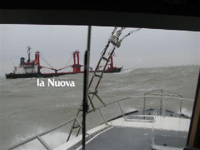 Syrian vessel SKYMAR in difficulty near Venice