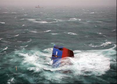 """Xinyuan Shun 6"" sunk; 8 seamen missing"