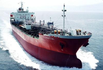 Singapore: FSL Announces Redelivery of Chemical Tanker from BLT