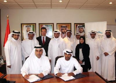 UAE: Dubai Maritime City Inks Land Lease Agreement with Dubai Shipbuilding