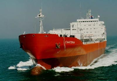 Belgium: EXMAR Confirms Sale of Two LPG Carriers