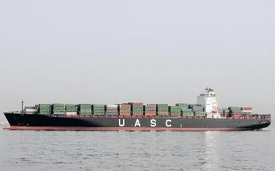 UASC takes delivery of eighth of nine 13,000-TEUers from Samsung