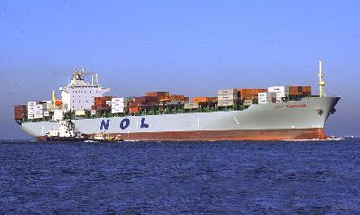 NOL raises US$320 million in third round of US$1.5 billion bond sale