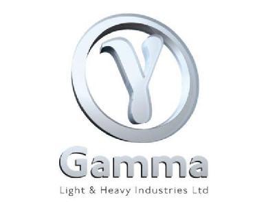Australia: Gama's New Marine Propulsion System Saves Energy