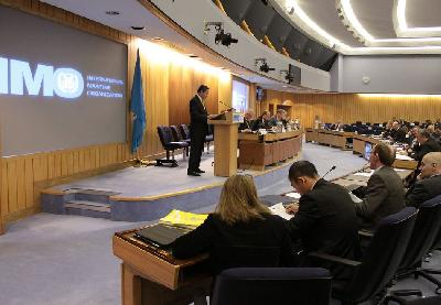 IMO – Capacity Building to Counter Piracy Off the Coast of Somalia
