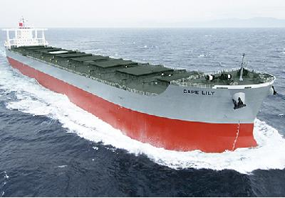 Japan: Imabari Shipbuilding – Naming Ceremony for 2000th Vessel