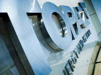 UAE: Topaz Inks Phase One of USD 330 Million Loan Agreement