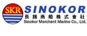 Sinokor to install CyberLogitec IT stowage system