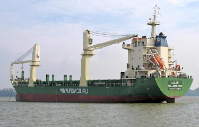 UK underwriter withdraws cover from arms-laden Syria-bound Russian ship